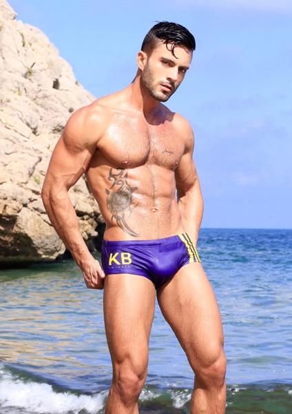 KB Swimwear Blue Andy Star